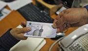 مهلت یک هفتهای بانکها برای رفع موانع پرداخت تسهیلات کرونا