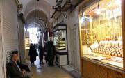 بازار طلای یزد زیر ذرهبین بازرسان استاندارد
