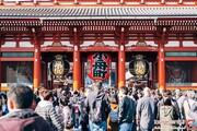 ژاپن به هر کسی که از این کشور دیدن کند پول میدهد
