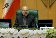 محمد باقر قالیباف رئیس مجلس یازدهم شد