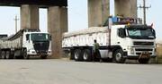 صادرات ۸۰۰ هزار تن کالا از مرزهای کرمانشاه