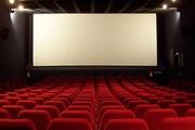 ساخت پردیس سینمایی در بافت تاریخی یزد