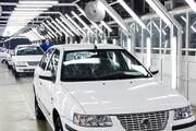 فیلم | کشف ۱۰۸۴ خودرو احتکار شده