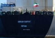 مانور ایران بیخ گوش آمریکاییها | ورود به ناحیه امن آمریکاییها