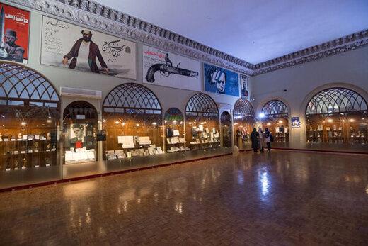 موزه سینما