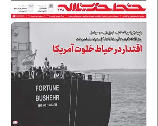 خط حزبالله