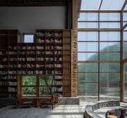 جذب توریست با استفاده از یک کتابخانه رویایی