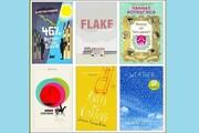 معرفی نامزدهای نهایی بهترین کتاب طنز انگلیسیزبان