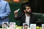 نماینده شیراز وزارتخانههای حامی تاجگردون را تهدید کرد