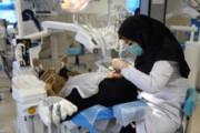ترس از کرونا بهداشت دهان و دندان را به خطر انداخته است| هر مطب دندانپزشکی پایگاه ارتقای سلامت دهان