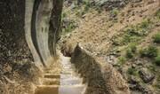 تصاویر | پلههای عجیب در مسیر کوچ عشایر بختیاری
