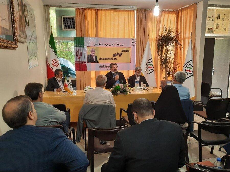 تجلیل اعتماد ملی از علی مطهری