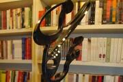 رمان برگزیده جایزه مهرگان ادب معرفی شد