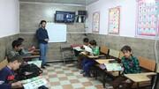 الزام دریافت کد رهگیری سلامت برای بازگشایی آموزشگاههای تهران