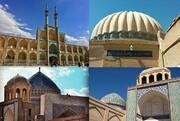 فیلم | زنانه ترین آرامگاه ایران در یزد