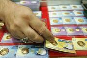 کاهش قیمت طلا و سکه در بازار| جدیدترین نرخ طلا و سکه در ۲۲ خرداد ۱۴۰۰