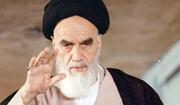 عکس | مهمترین وقایع زندگی امام خمینی (ره)