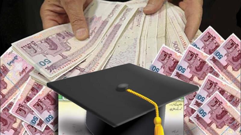 فروش مدرک دانشگاهی