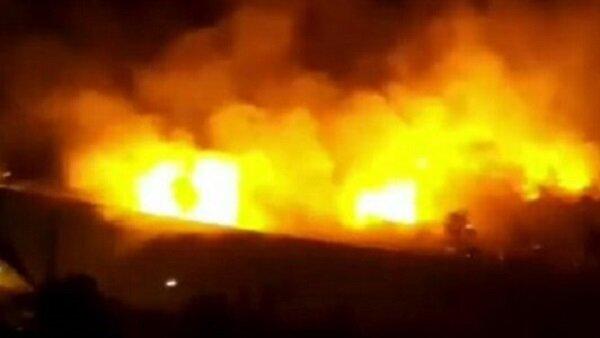 آتش سوزی در چیتگر