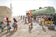 آبرسانی به روستاییان هر دوماه یکبار