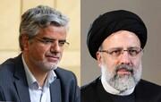 دومین نامه برای تجدیدنظر در محکومیت محمود صادقی
