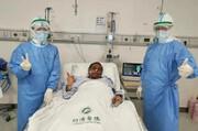 نخستین مرگ چین در چند هفته | پزشک افشاگر بیمارستان ووهان تسلیم کرونا شد