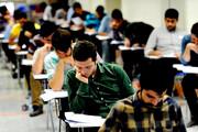 شرط برگزاری حضوری امتحانات پایان ترم دانشگاهها