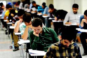 شرط وزارت علوم برای برگزاری حضوری امتحانات پایان ترم دانشگاهها