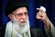 نظر رهبر انقلاب درباره پیر شدن جمعیت ایران