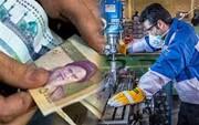 میزان افزایش پایه حقوق و حق مسکن کارگران اعلام شد
