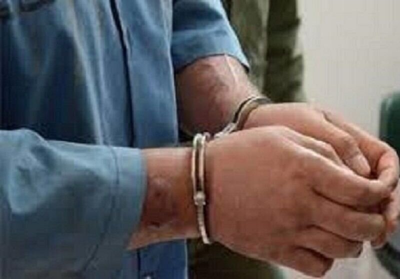 بازداشت دستگیری