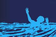 سقوط مرگبار کودک ۴ ساله به داخل سد