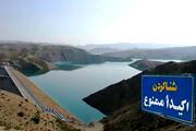 ممنوعیت شنا کردن در تأسیسات آبی و دریاچه سدها