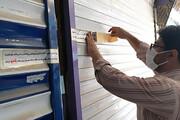ویدئو | پلمب فروشگاه زنجیرهای در یاسوج