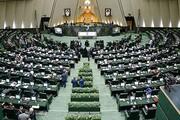 شنبه مهم برای مجلس؛ اصلاح ساختار بودجه کشور