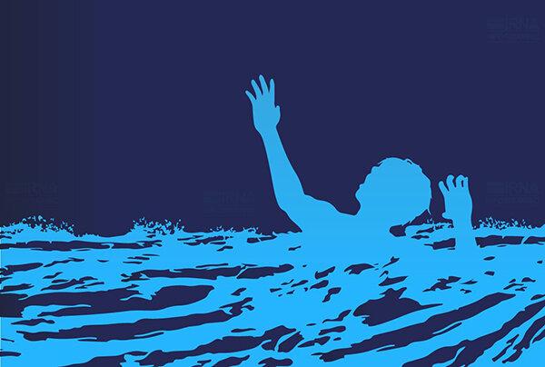 غرقشدگی