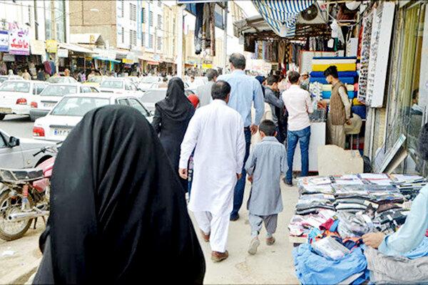 تردد مردم سیستان