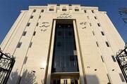 سود ۴۳۰ میلیارد تومانی حسابهای قوه قضائیه کجا خرج شد