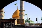 برگزاری مراسم سالروز وفات حضرت عبدالعظیم (ع) بدون حضور مردم