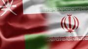 رایزنی وزیران خارجه ایران و عمان | امیر عبدالهیان به مسقط دعوت شد