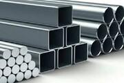 قیمت آهنآلات ساختمانی در ۱۶ خرداد