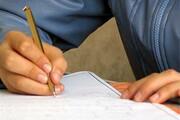 آغاز امتحانات حضوری دانشآموزان پایه دوازدهم با پروتکلهای بهداشتی