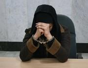 جزئیات دستگیری مادر آزارگر اینستاگرام | نیت او چه بود؟