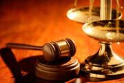 ۴۰ ضربه شلاق برای مالک شرکت معدنی در دزفول
