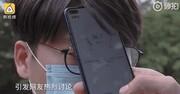 گوشیهای هوشمند به تبسنج مجهز میشوند
