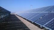 راهاندازی ۴۰۰ نیروگاه خورشیدی در آینده نزدیک