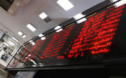نمای بورس امروز در پایان نیمه اول معاملات | ارزش کل معاملات به ۱۱ هزار میلیارد نزدیک شد