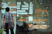اجرای طرح اجارهداری حرفهای  به سود مستاجران است؟