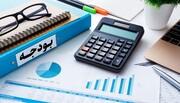 جزئیات بودجه ۹۹ کرمان
