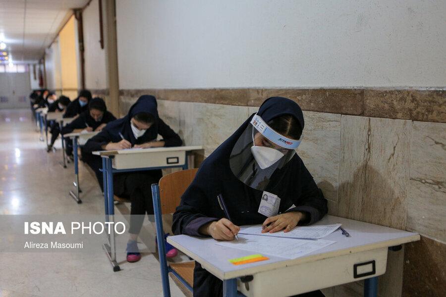 گزارش تصویری امتحانات نهایی